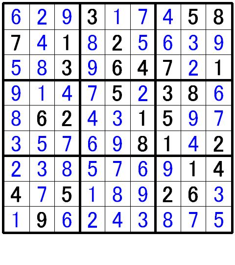 ナンプレ中級問題の解答10