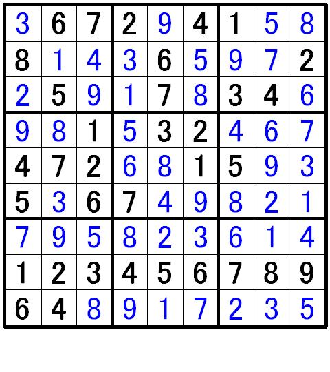 ナンプレ20 問題10