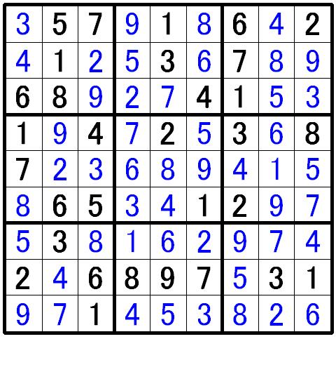 ナンプレ中級問題の解答3