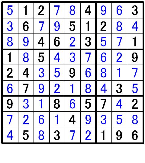 ナンプレ中級問題の解答5