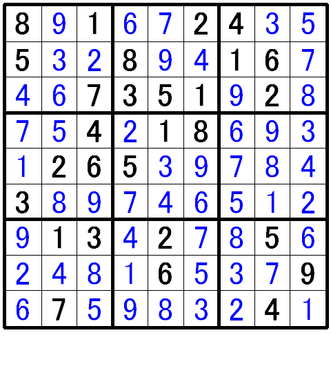 ナンプレ中級問題の解答6