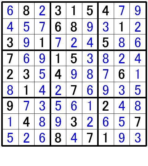 ナンプレ中級問題の解答7