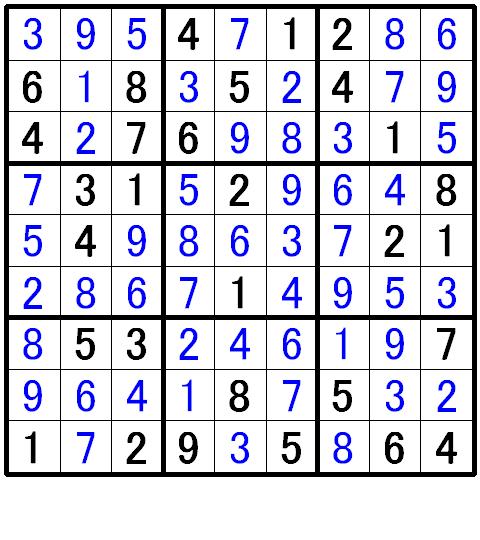 ナンプレ中級問題の解答8