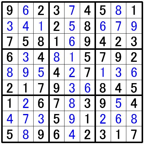 ナンプレ初級問題2の解答