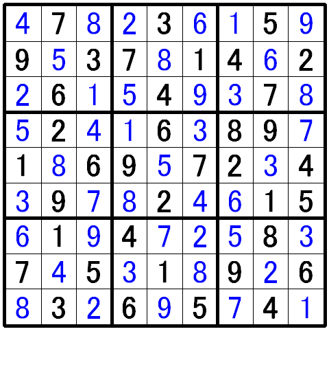 ナンプレ初級問題4の解答