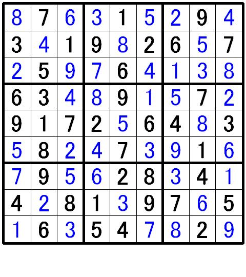 ナンプレ初級問題5の解答