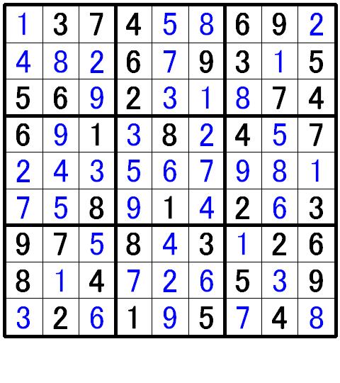 ナンプレ初級問題6の解答