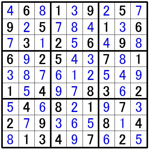 ナンプレ初級問題7の解答