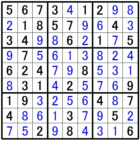 ナンプレ初級問題9の解答