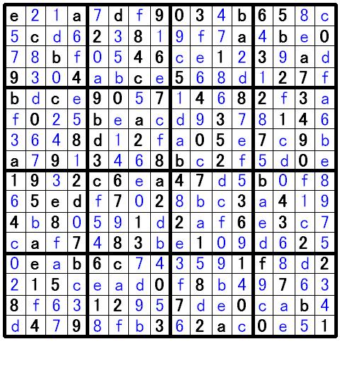 ナンプレ超上級問題の解答2