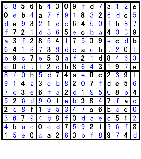 ナンプレ超上級問題の解答3