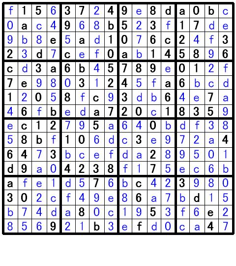 ナンプレ超上級問題の解答4