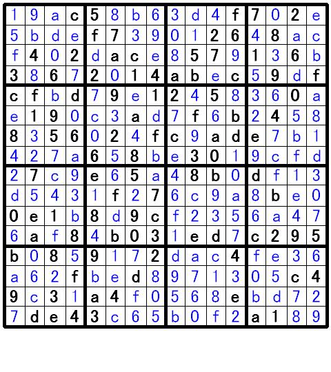 ナンプレ超上級問題の解答5
