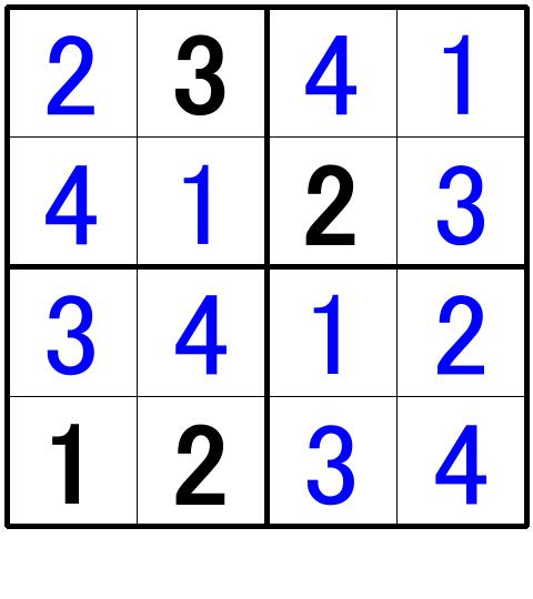 ナンプレ超初級問題9の解答